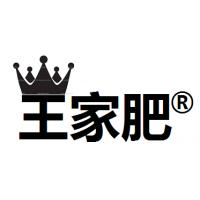 石家庄王阳生物科技有限公司
