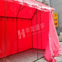 乌海展销帐篷制造公司 华龙盛宇