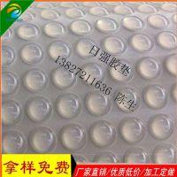 直销半球型玻璃脚垫圆柱形硅胶防滑胶垫 雾面黑色弹性塑料胶垫免费供样
