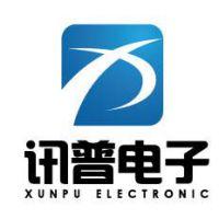 东莞市讯普电子科技有限公司