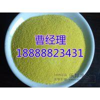Y九江聚合氯化铝/pac/聚合氯化铝九江