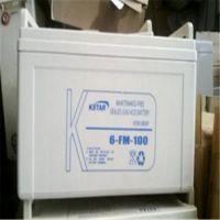 科士达蓄电池12V24AH技术参数及报价