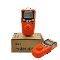 供应西安华凡便携式手持式氢气H2检测仪报警器探测器防爆HFP-1201泄露仪