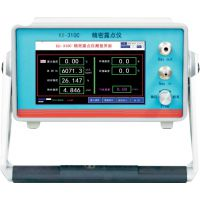 凯旋HNKX-ZNLDY智能型露点仪-100℃~20℃
