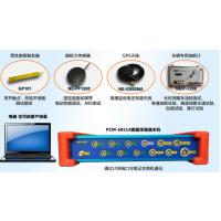 ZZ汽车基本性能测试仪 PCM-2131