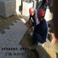 耐酸碱地砖粘贴耐酸砖呋喃粉YJ耐酸碱胶泥