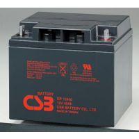 CSB蓄电池GP12170厂家指定总经销商是哪家公司