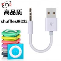 厂家直销适用4/5/6/7代苹果ipod mp3充电线shuffle夹子数据线