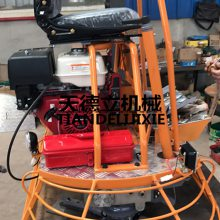 天德立390双盘座驾式抹光机 13马力本田汽油抹光机