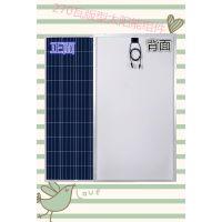 全新多晶270瓦太阳能组件家用光伏265瓦300瓦电池板220V