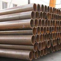 现货供应 宝钢Q235B材质直缝焊管 21mm-820mm规格齐全 欢迎来电洽谈