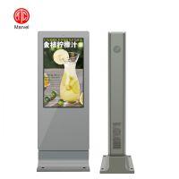 深圳户外广告机厂家65寸mwe966立式安卓网络版价格远低于同行
