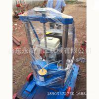 四川贵州电动钻孔取芯机厂家 混凝土钻孔取芯机价格批发