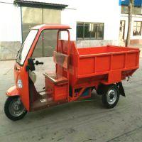 大批量生产电动环卫车 多路阀电动自卸车金尔惠 小区保洁工人用环卫车