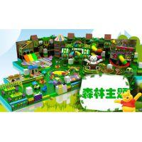 儿童淘气堡乐园 森林风格淘气堡 儿童游乐场设备厂家