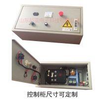 高品质kpx蓄电池轨道平车专用控制系统--山东超亚电子