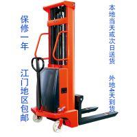 江门半电动叉车 半电动升高车堆高车 小型集装箱叉车1吨升1.6米