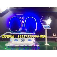 广州创视9D电影 9DVR体验馆 虚拟现实设备 厂家直销 欢迎租赁
