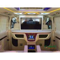 奔驰V260L内饰升级改装座椅找华誉房车为您打造