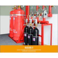 龙海市悬挂式七氟丙烷灭火装置 气溶胶 管网柜式 七氟丙烷