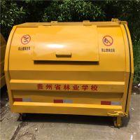 供应街道摆放2.5立方垃圾箱 3立方垃圾箱钩臂垃圾箱