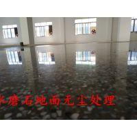 深圳市福永水磨石晶面处理、石岩水磨石翻新保养