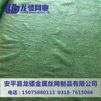 两针防尘网 防风盖土网 安平优质遮阳网
