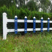 pvc草坪护栏 花园围栏多少钱一米 公园隔离栏规格