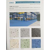 PVC塑料地板 防静电片材 凯立龙芯电龙2.0 上海厂家直销供应
