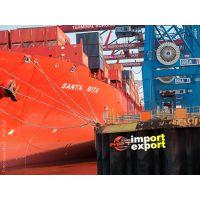 香港合成材料助剂、涂料光亮剂化工深圳进口运输报关代理