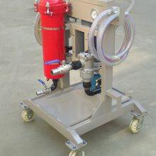 过滤器LYC-A1505lN齿轮油增强手推式滤油机
