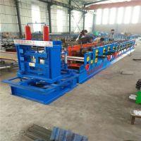 全自动80-300无极切断c型钢机浩鑫现货供应需要的下单