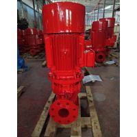 供应XBD11/45-100L消防泵 喷淋泵