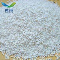 Food Preservative Sodium Benzoate