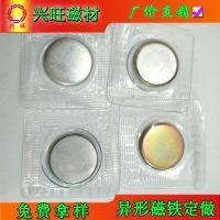 热销钕铁硼圆形强力PVC磁铁15*2 单面磁PVC隐形磁扣 服装磁力扣