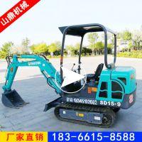 【山鼎】果园小挖机机械履带式挖掘机 操作简单大挖机的感觉