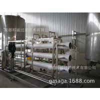 成都和诚 HC-YY-M12 医药用水专用 反渗透水处理设备 四川纯水生产设备