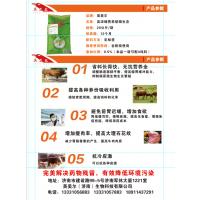 草食动物专家+英美尔+牛羊专用预混料+长肉快+吸收好+出栏早