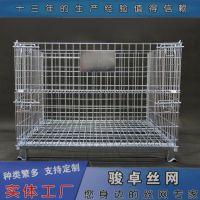 带轮子仓库笼|网格周转铁框|储物金属料箱多少钱