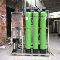 临清友昵供应 纯净水生产设备 锅炉软化设备