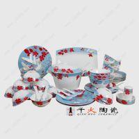 景德镇手绘高档陶瓷餐具批发厂家 千火陶瓷