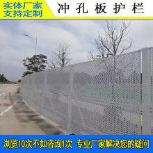 海南项目部隔离围挡 三亚冲孔板工地护栏厂家 洞洞板围栏