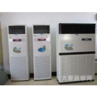 厦门冷气机,除湿机,空调机,中央空调回收商家,全市上门收购