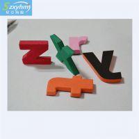 星亚供应复合成型儿童摇摇车坐垫 卡通造型EVA玩具制品交通玩具海绵