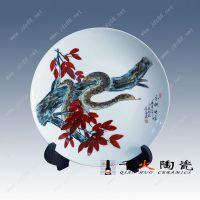 陶瓷挂盘陶瓷纪念盘陶瓷奖盘陶瓷工艺盘年终礼品定制厂家