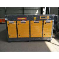 现货销售光氧净化器 废气净化设备
