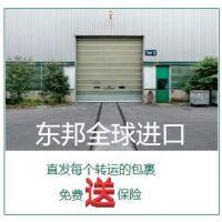 日本购物转运快递到中国时效只需3天专业团队乐享海外购物