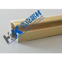 浩克1.0cm非开启式金色铝合金型材