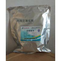食品级44.7国标亚硒酸钠的价格,饲料级1%亚硒酸钠预混料