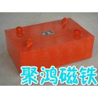 磁选机磁铁 磁选机磁铁报价 磁选机磁铁85*65*18